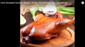 自制熏鸭 非常漂亮的色彩和味道(视频)