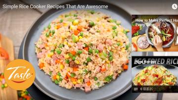 用电饭煲快速制作 两种简单完美的米饭和晚餐(视频)