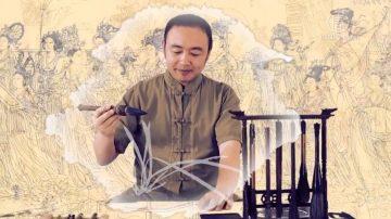 【走进中国画】(第三集)认识东西方绘画