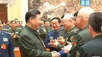 習與江澤民大秘握手畫面被剪 內幕不尋常
