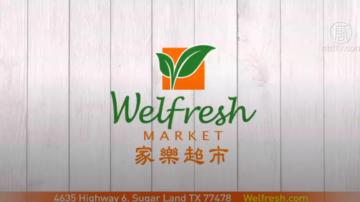 【廣告】家樂超市 Welfresh Market 本週促銷 (3/13-2/19)