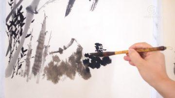 【走进中国画】(第十三集)中国画笔法与墨法