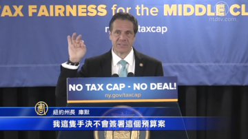 庫默喊話州議會 不控制地稅就不簽預算法案