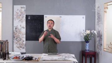 【走进中国画】(第十四集)中国画的画外话