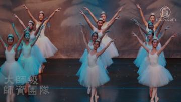 【廣告】美國國際藝術學校-暑假芭蕾密集加強班  開始報名