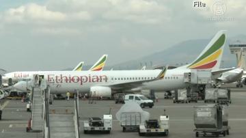 波音737 MAX禁飛 紐約73航班受影響