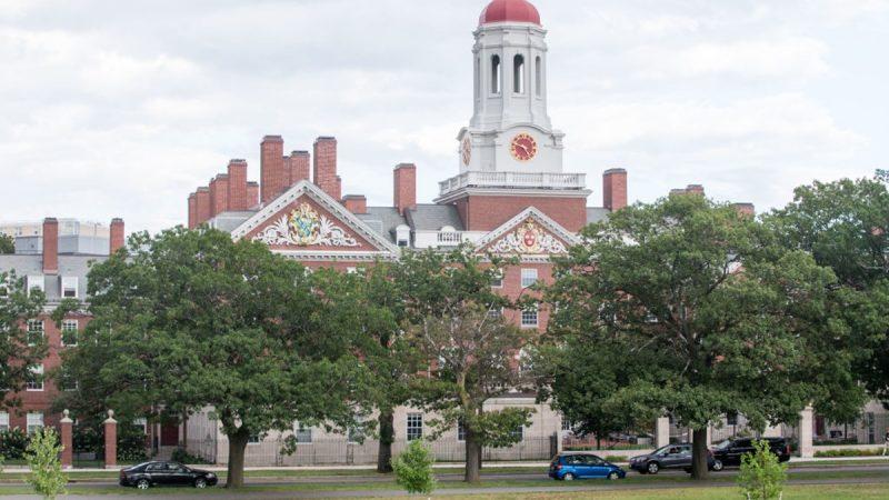【 江峰時刻】哈佛成了中共第二黨校?中國富豪為什麼大手筆捐贈哈佛?