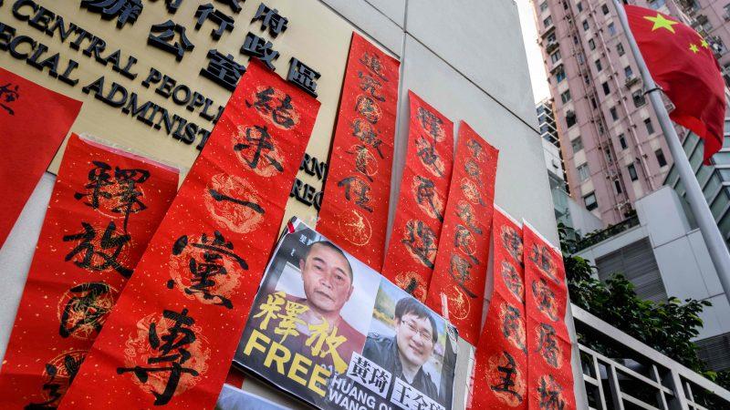 美發佈《人權報告》 七大章揭中共破壞香港自治