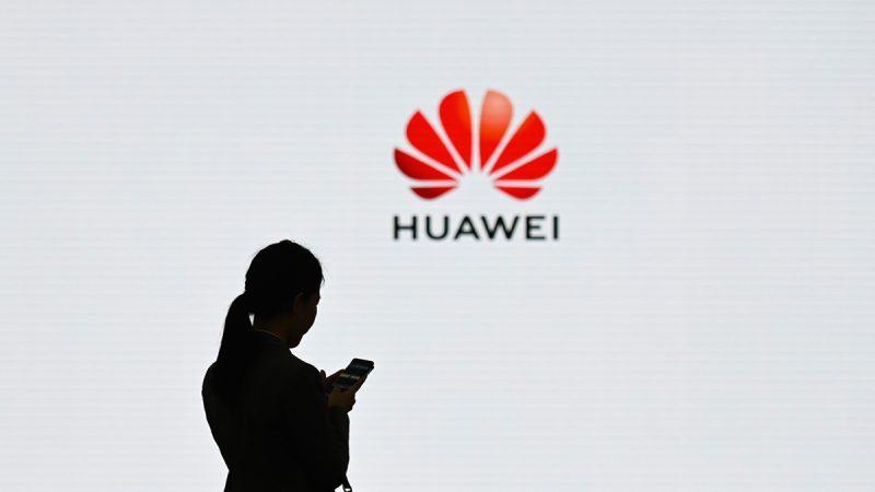 华府智库:贪便宜使用华为5G 将付出惨重代价