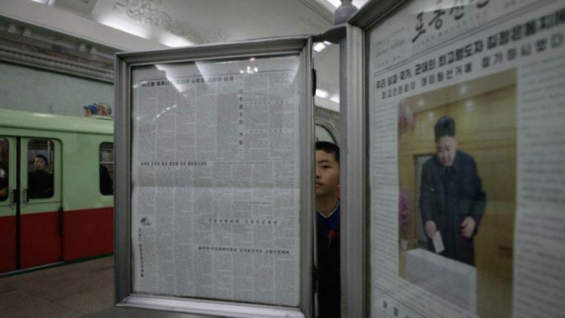 朝鲜国会选举名单出炉 金正恩罕见不在当选名单