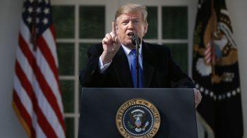 【今日點擊】川普會在最後一刻不與中共簽署貿易協議嗎?