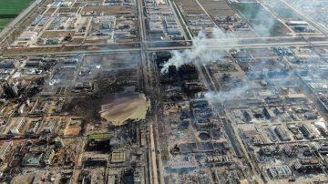 【新闻看点】习外访后院起火 响水大爆炸背后
