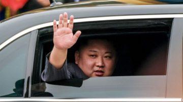 脱北高官:金正恩将修宪恢复国家主席制度