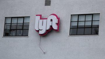 財經速瞄:Lyft IPO欲得20億美元 富達350億收購Worldpay