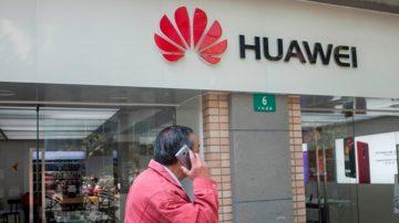 【今日點擊】美國對華為5G技術抵制來自對中共政權的不信任