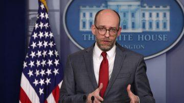 川普公布2020财年预算 重设福利项目工作要求