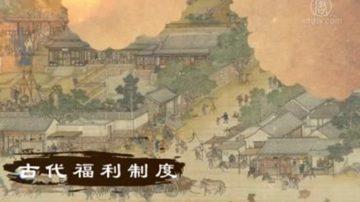 【文化古今】古代科举制(第六集)