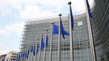【禁聞】歐盟政策大轉彎 10點計劃應對中共