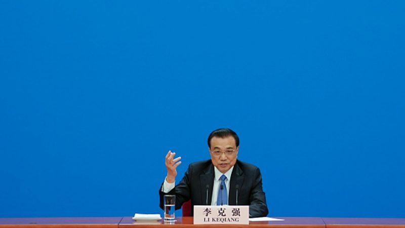 """李克强承认中国经济遇""""新的下行压力"""" 但避谈贸易战"""