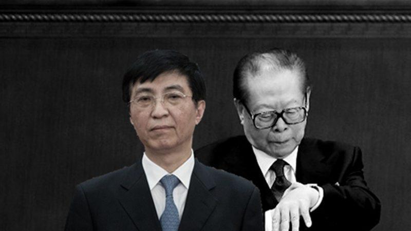 江泽民初见王沪宁 一举动令王大惊失色