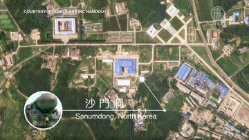 衞星捕捉朝鮮發射場新動向 金正恩又要射導彈?