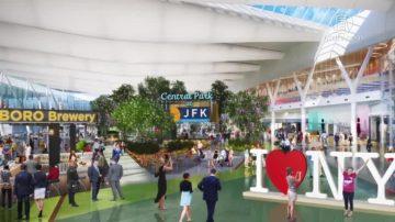 紐約州長斥資130億 升級肯尼迪國際機場