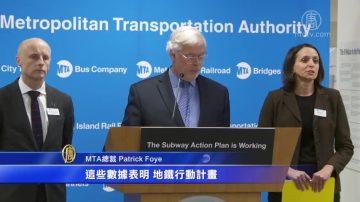 地鐵行動計劃見成效 2月份地鐵延誤率降低40%