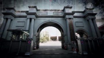 【禁聞】中國三起原告變被告的奇葩案件