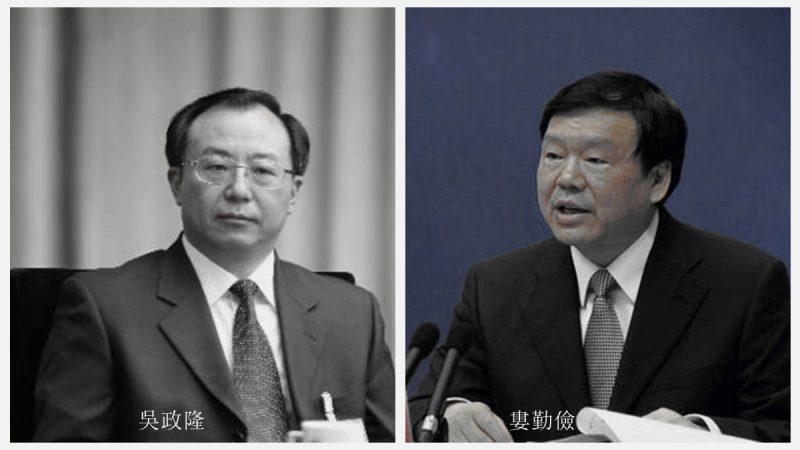 江苏爆炸失踪者恐汽化 省长省委书记悬了