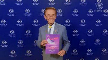 亞洲知名翻譯企業董座:神韻傳遞神的力量