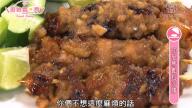 廚娘香Q秀:印尼馬都拉沙嗲-印尼蔬菜雞湯