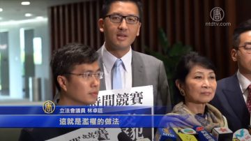 修訂逃犯條例惹爭議 民主派抗議策略成功