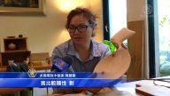 太魯閣族木藝玩家 作品樸質保留木材原色