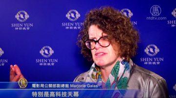 电影管理局副总裁 支持神韵恢复传统