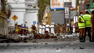 斯里蘭卡炸彈客 或與境外伊斯蘭極端組織相關