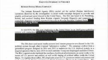 穆勒报告公布 哪些内容被涂黑?