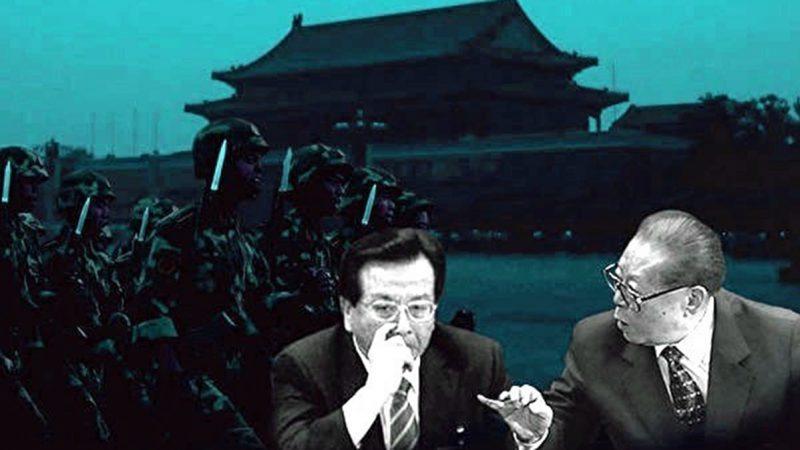 曾庆红设局暗杀前主席 中共元老们心有余悸